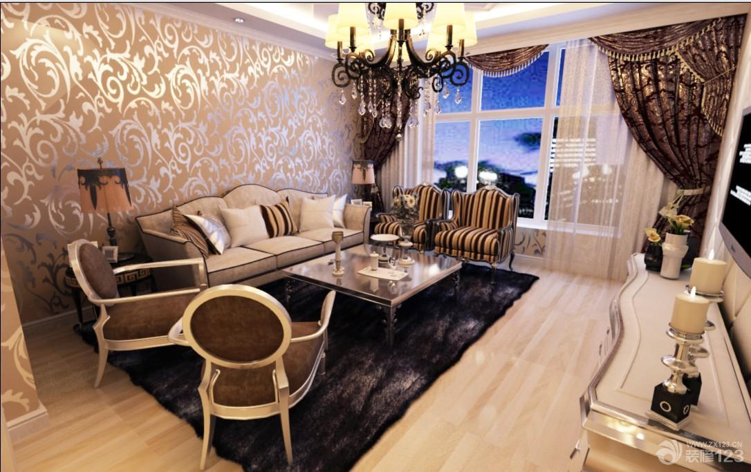 简欧式客厅背景墙壁纸装修效果图