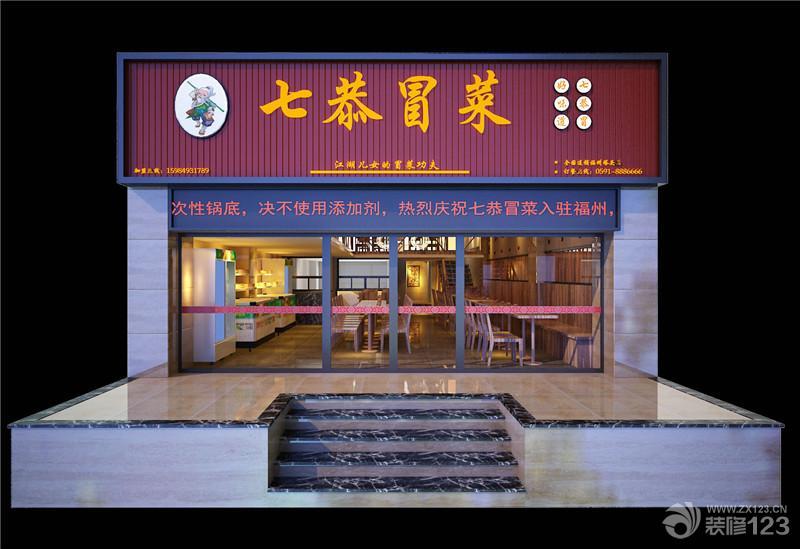 2016饭店门头门面设计装修效果图