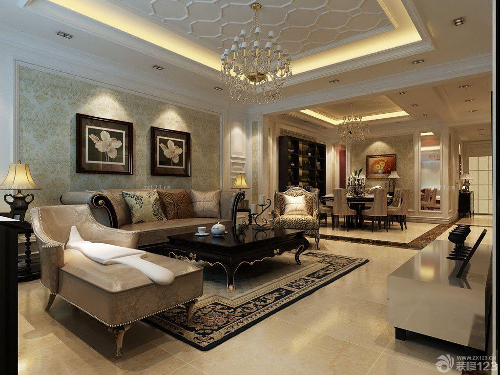 简欧风格家装128平米样板房经典客厅装修效果图