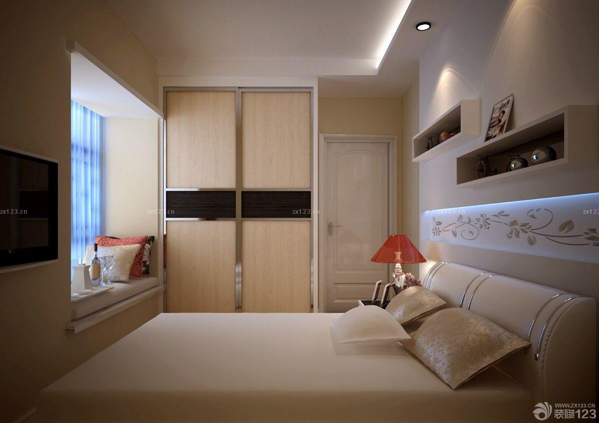 2016现代风格小房间卧室衣柜设计图片
