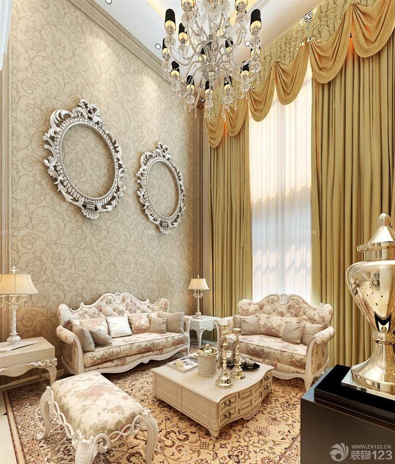 最新欧式风格别墅客厅窗帘装修效果图片