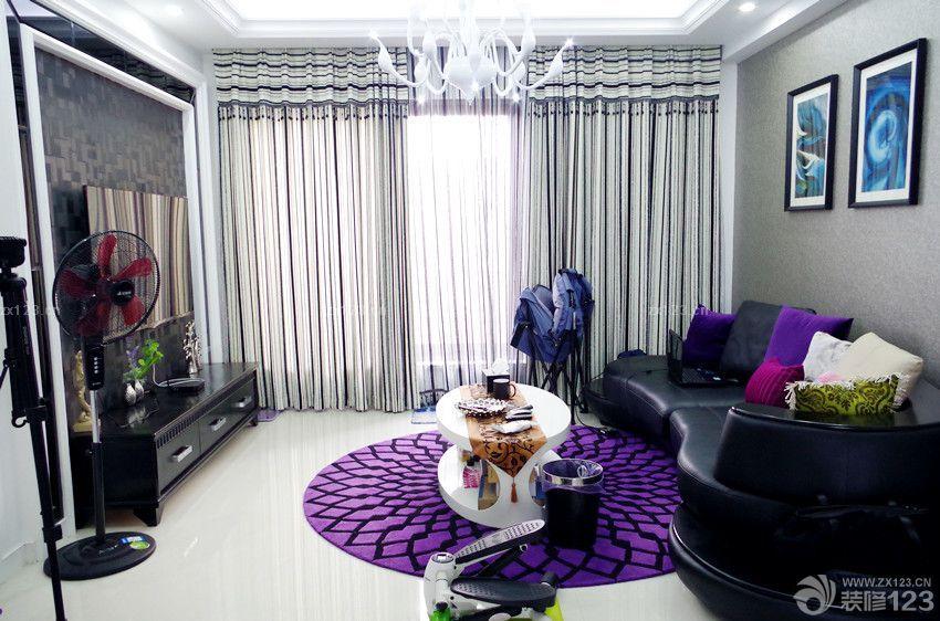 110平米房子现代客厅窗帘设计效果图欣赏