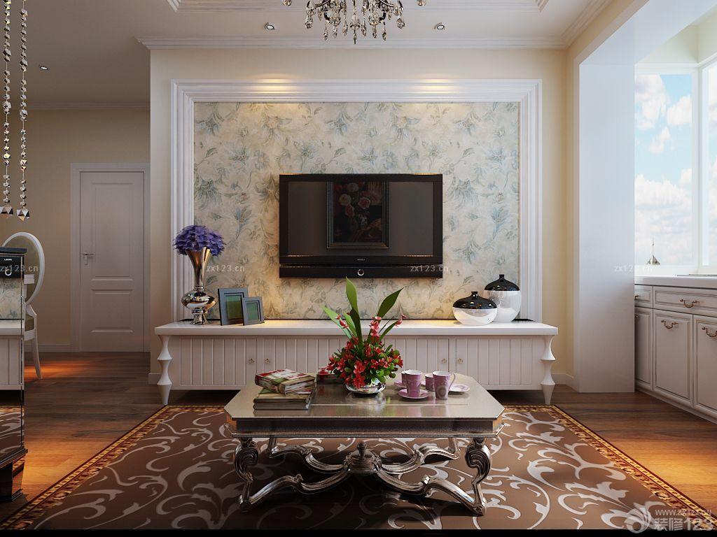 简欧中小户型客厅影视墙效果图片