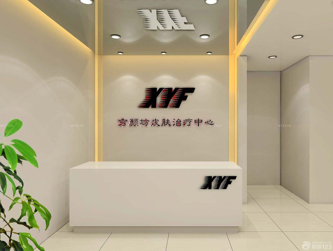 公司形象墙设计效果图片大全