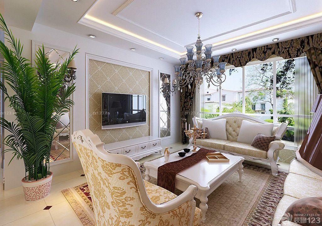 简欧风格小户型大客厅瓷砖电视背景墙装修图片大全