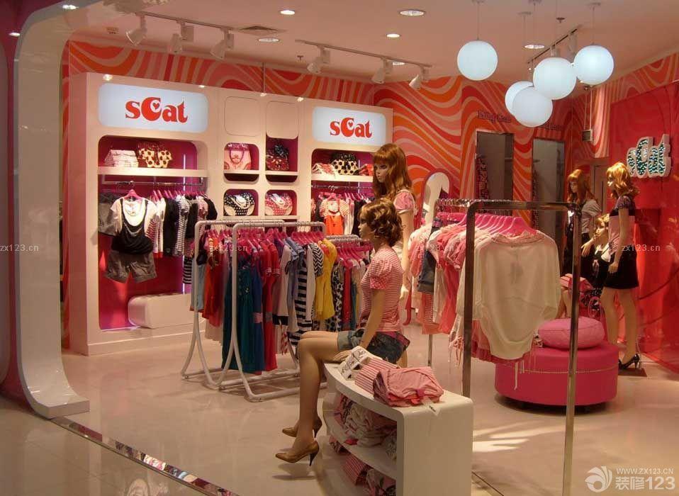 时尚女装10平米服装店面装修设计图赏析