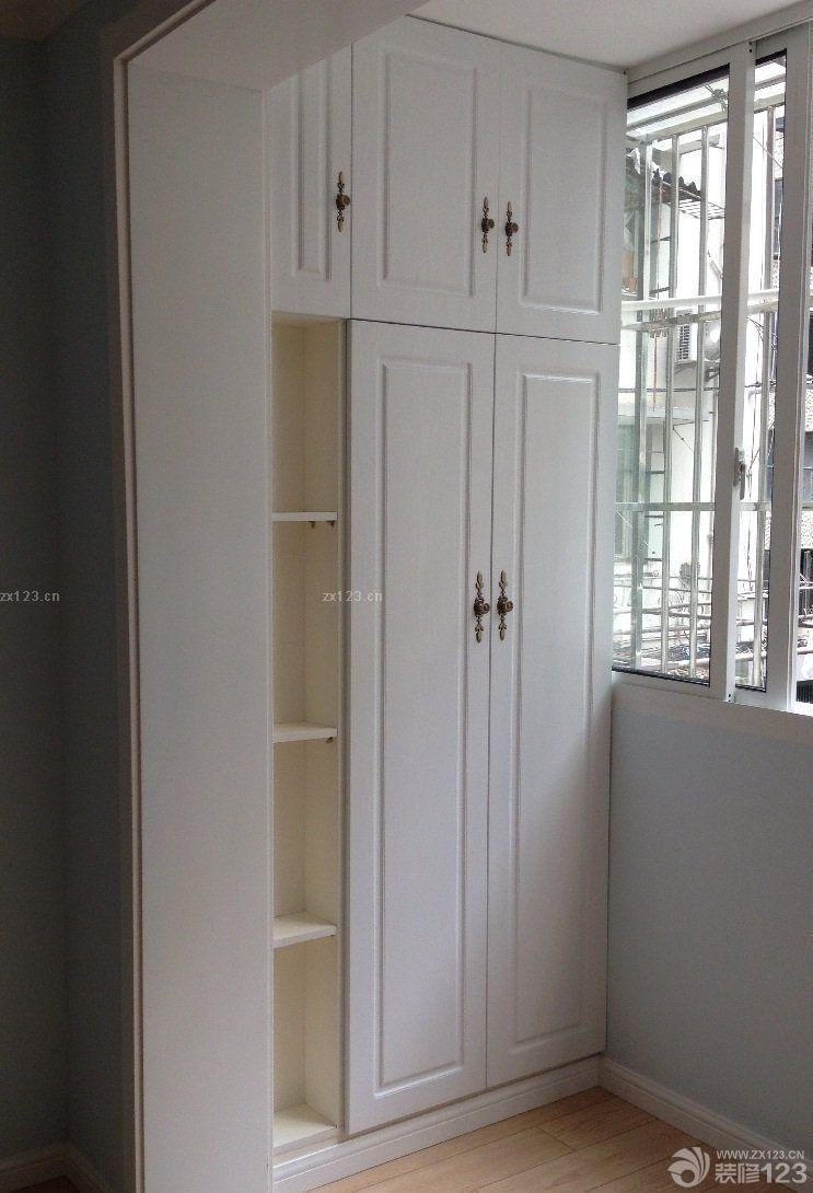 最新简欧式小户型阳台衣柜装修样板大全