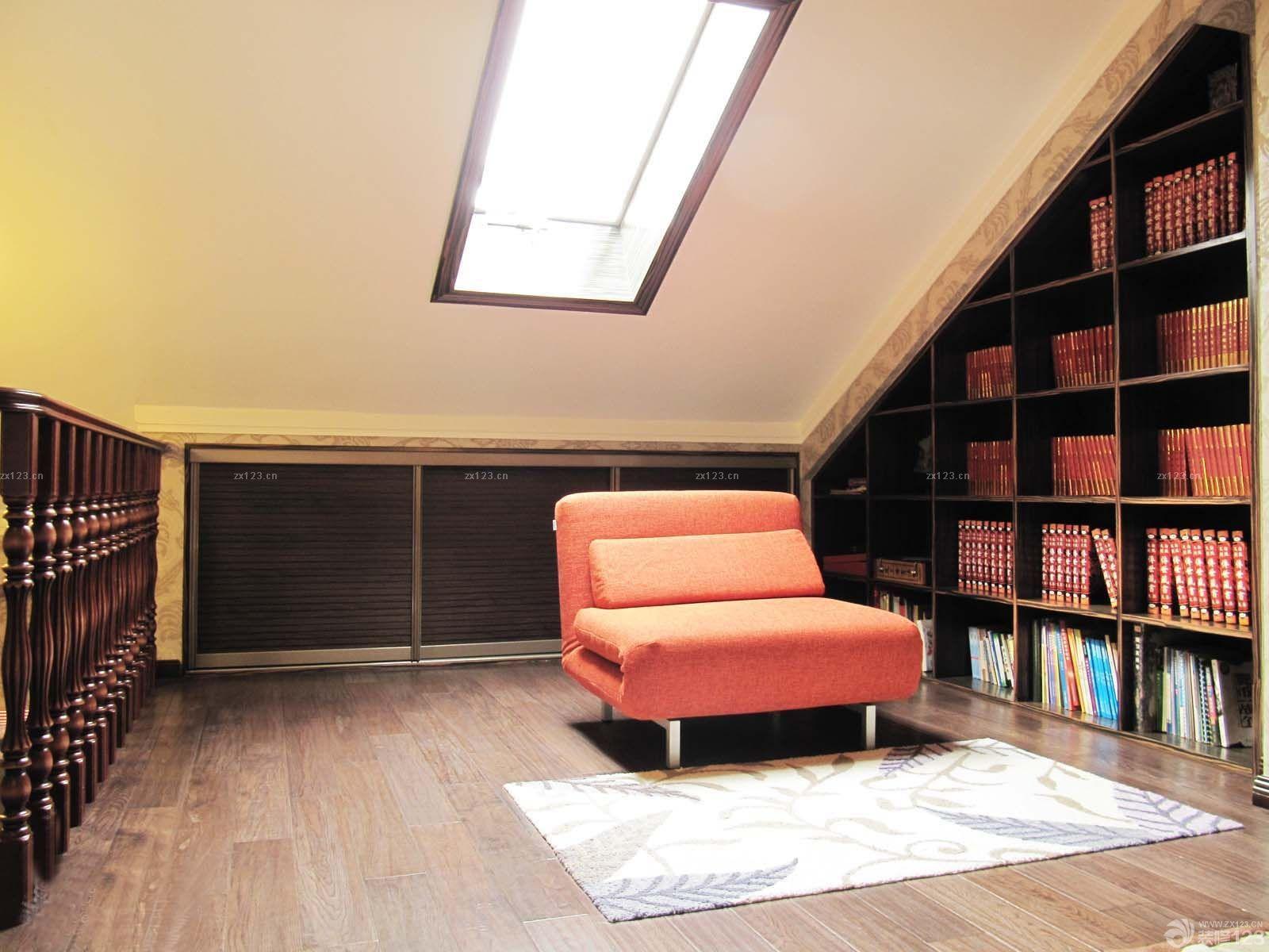 装修效果图 家居设计 2015经典美式风格顶层小户型尖阁楼书房装修实景