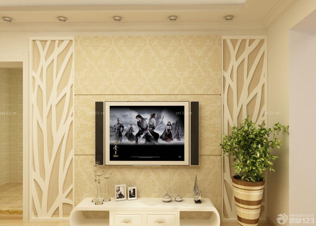 装修效果图 家居设计 最新86平米小户型客厅电视柜装修案例