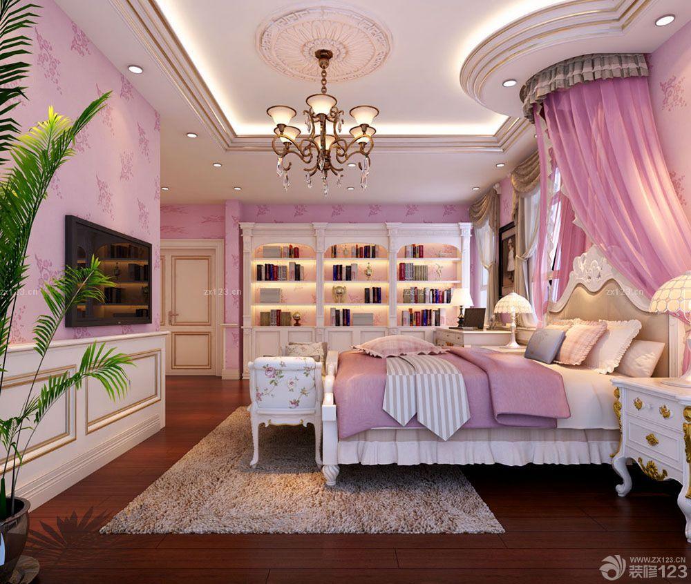 2015交换空间欧式装修女生卧室装修效果图