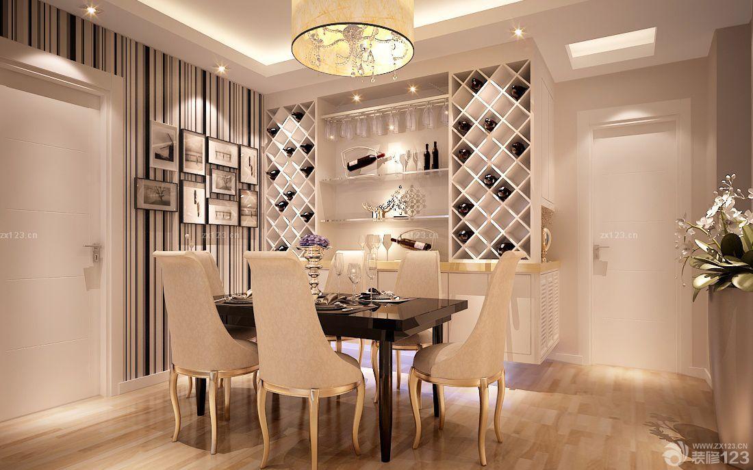 最新餐厅酒柜造型设计图片