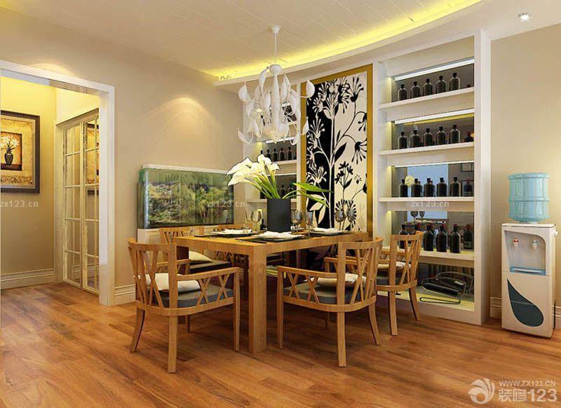 装修效果图 家居设计 最新小户型新中式饭厅装修设计实景图