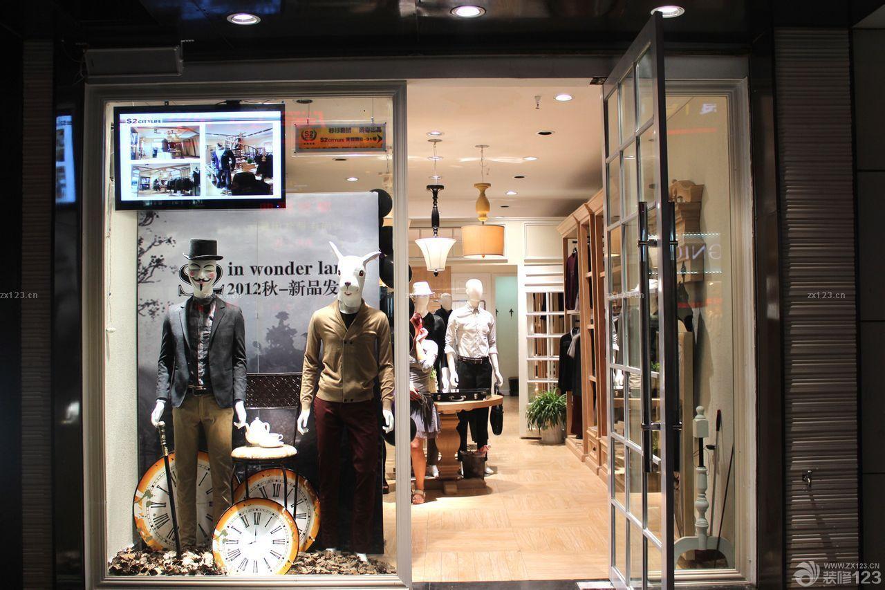 小型服装店橱窗设计效果图片欣赏 设计456装修效果图