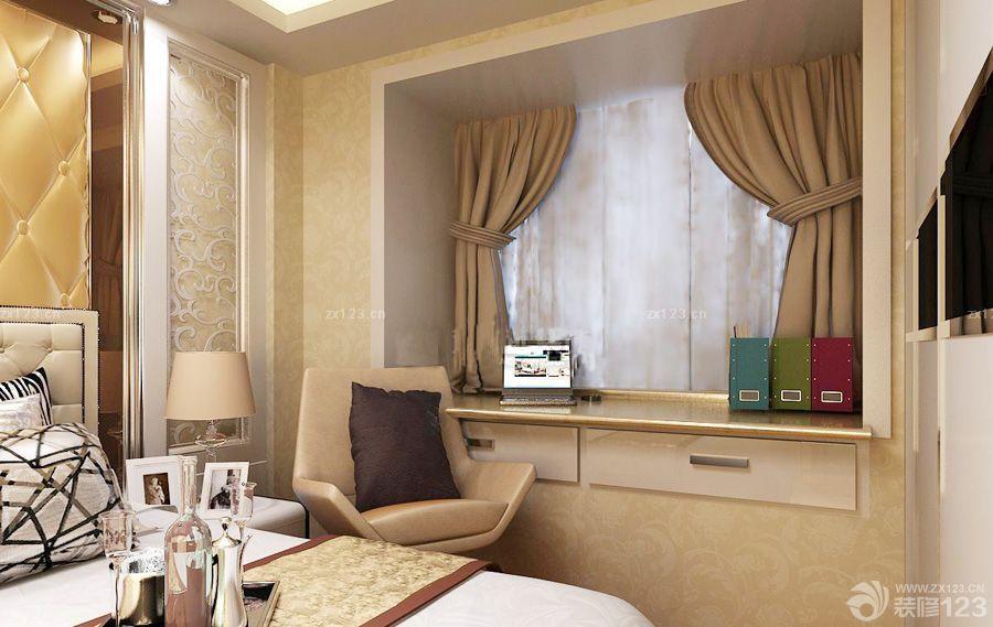 臥室飄窗改書桌設計效果圖