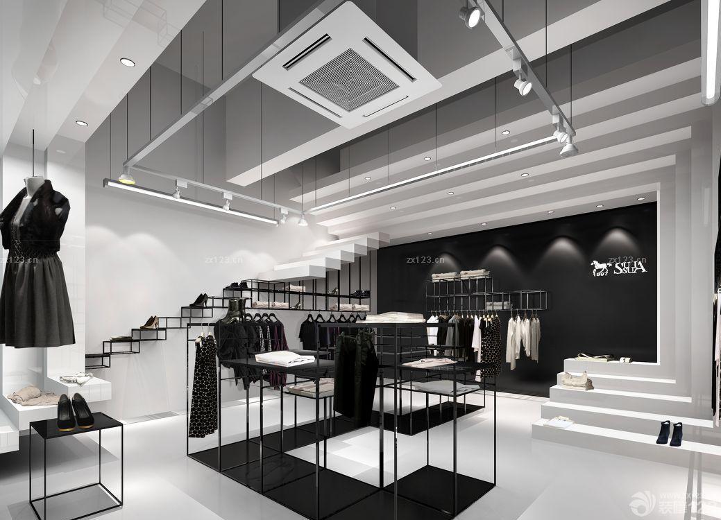 黑白风格服装店装修设计效果图片大全