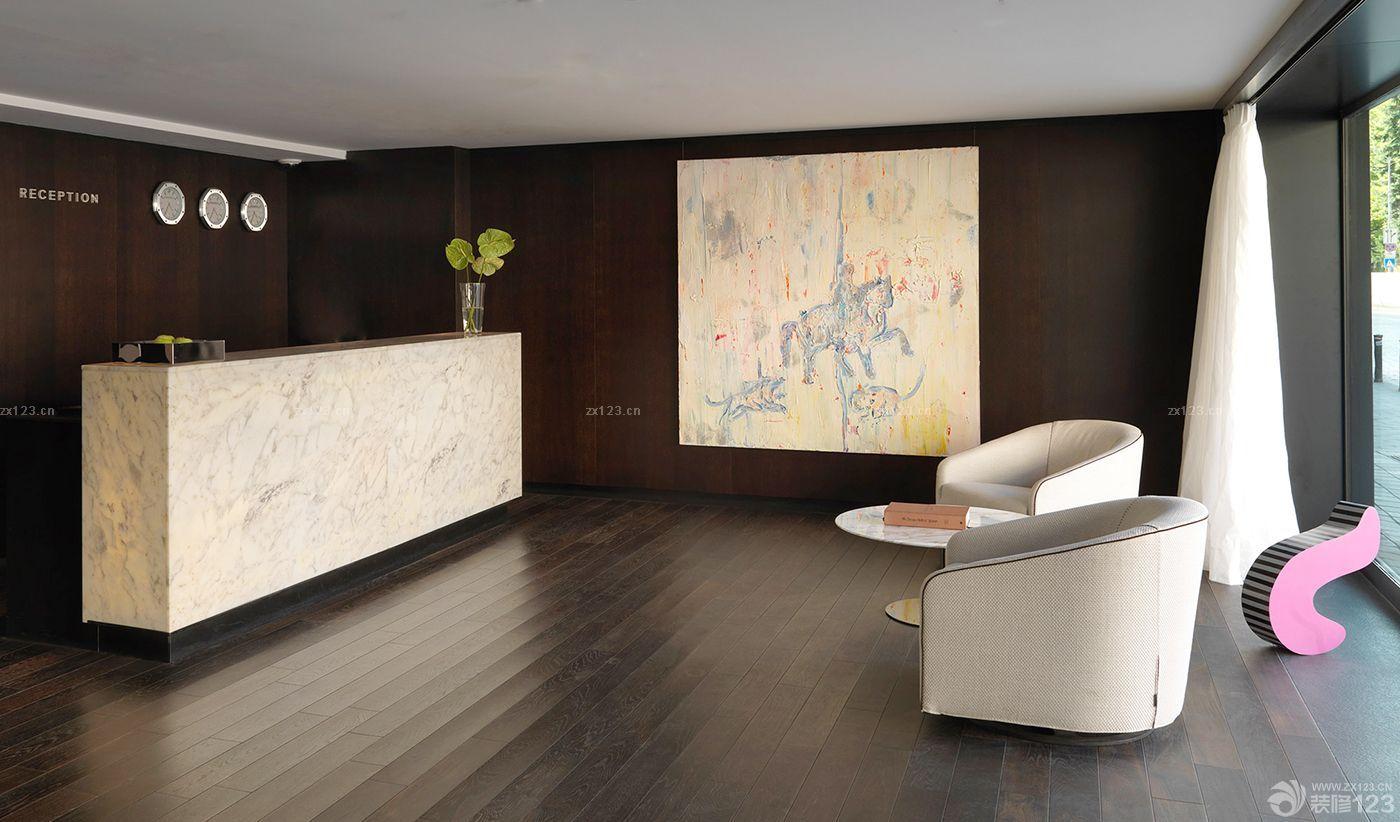 装修效果图 家居设计 2016精致小型快捷酒店大堂前台设计样板  设计理