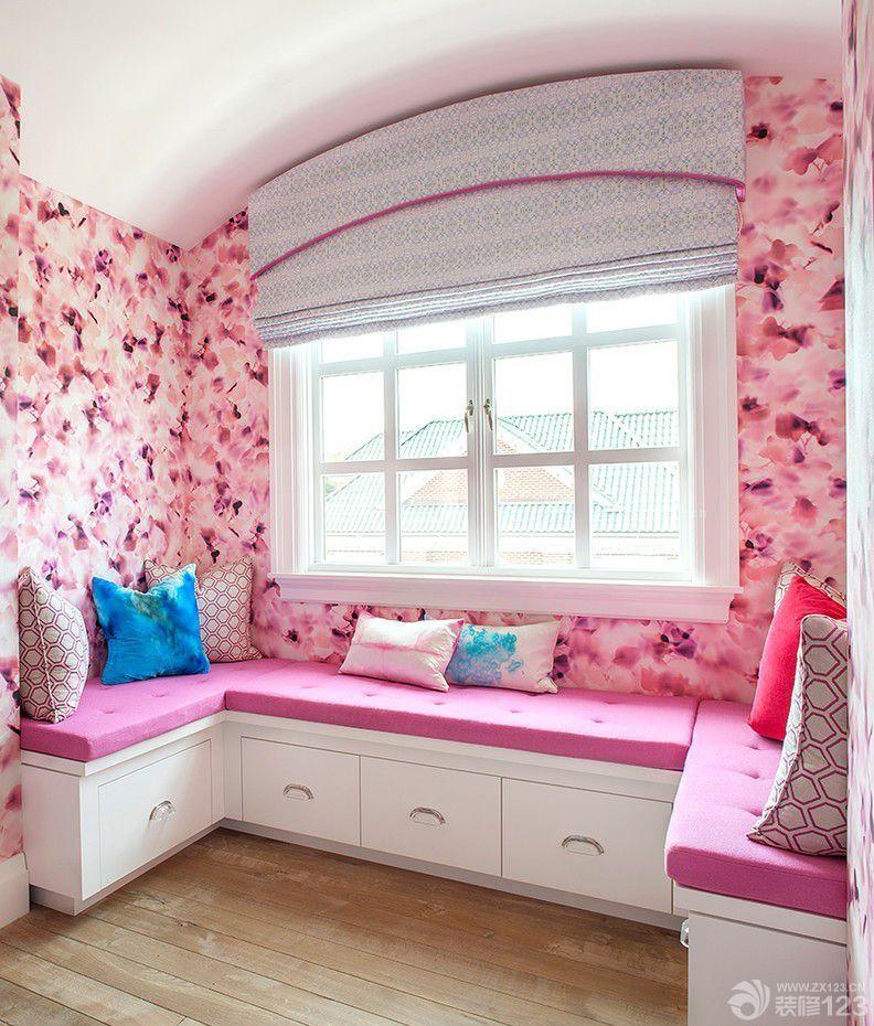 最新现代家装飘窗垫设计图片大全