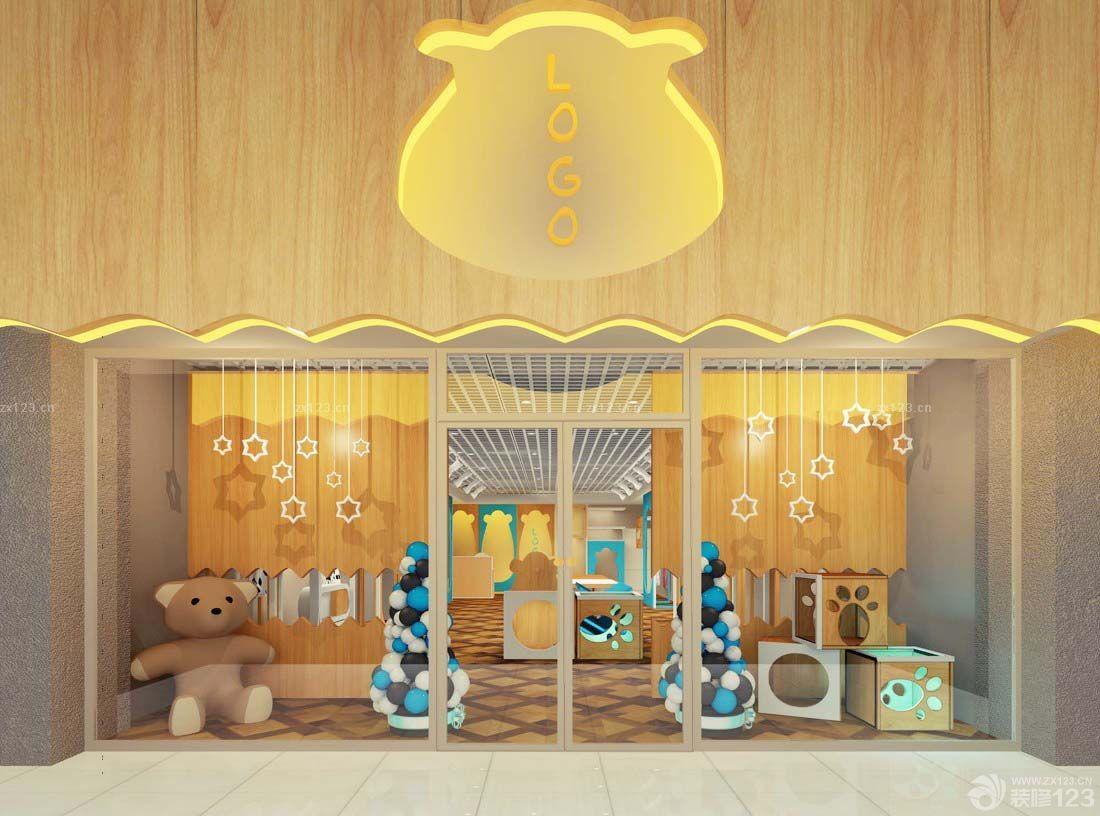 最新精品童装店创意门头设计效果图