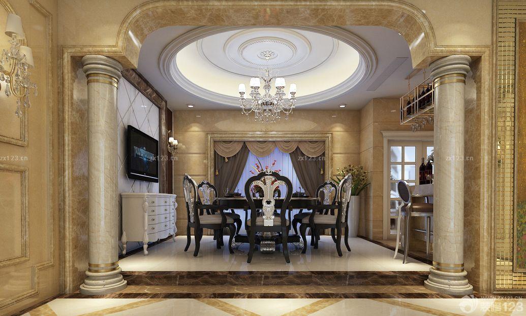 欧式罗马柱餐厅吊灯装修效果图