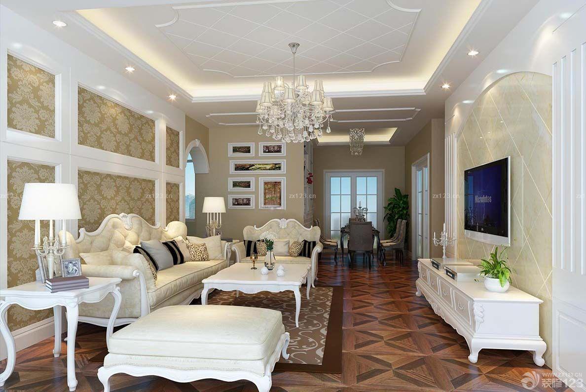 最新小户型欧式客厅拼花地板装修图片欣赏