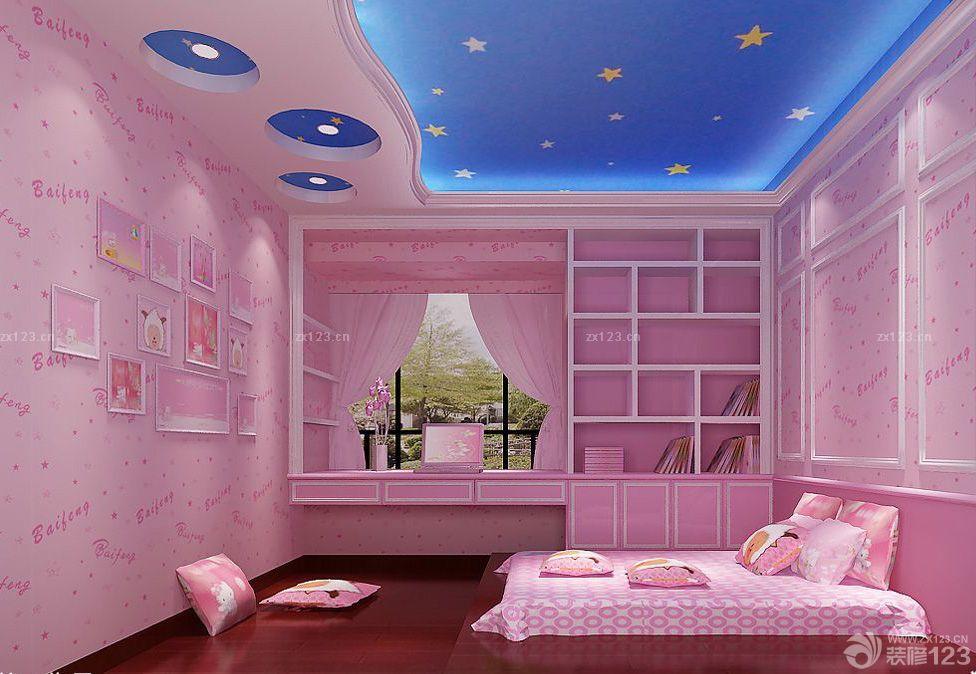 欧式儿童房梦幻女孩卧室装修设计图片大全