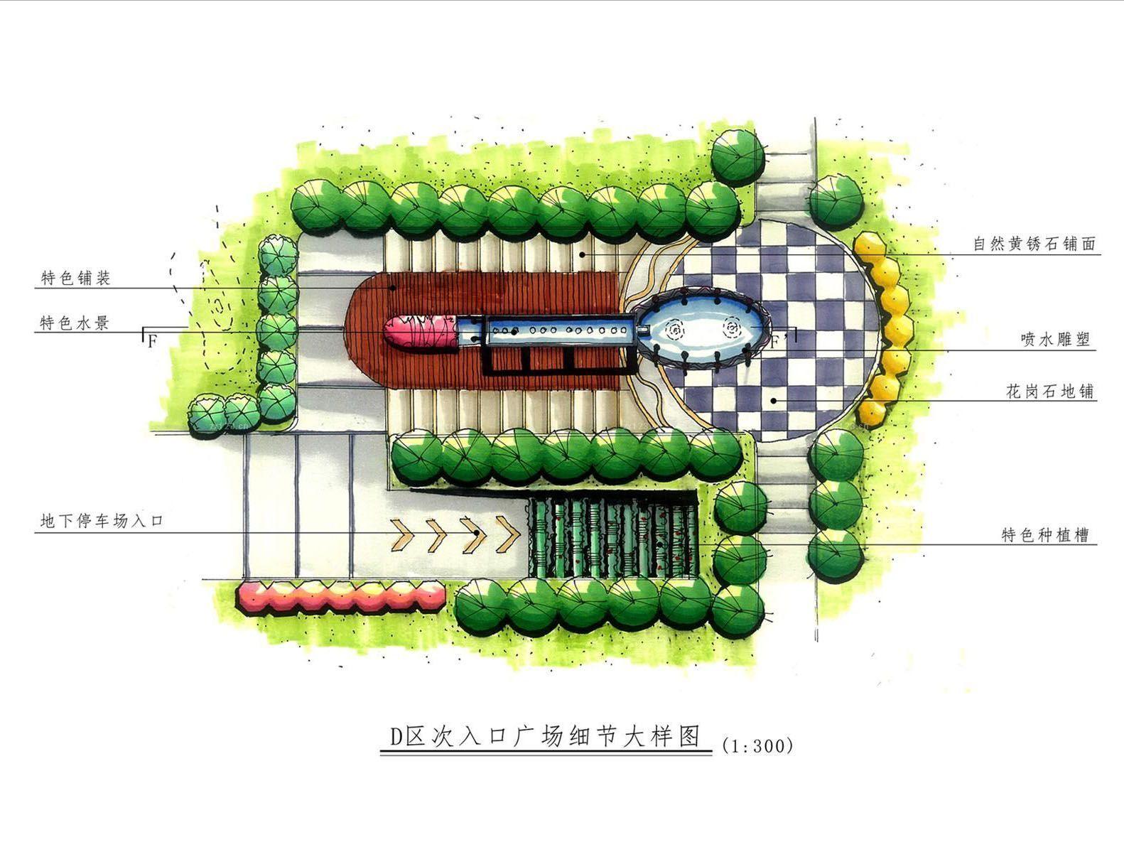 私人会所花坛平面图设计图片