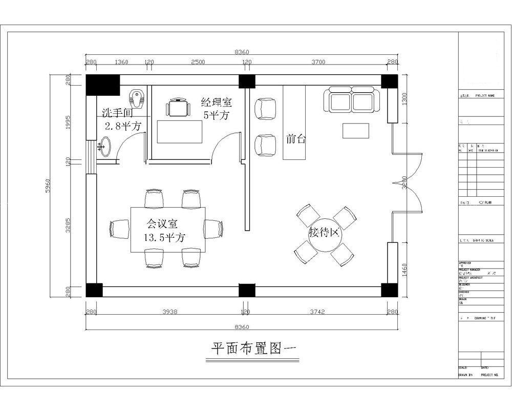 家具店铺布局平面图设计欣赏