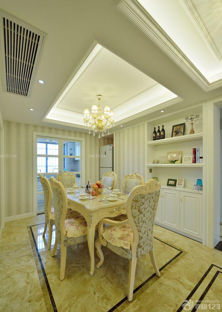 装修效果图 家居设计 最新地中海80平米两居小户型家装餐厅效果图大全