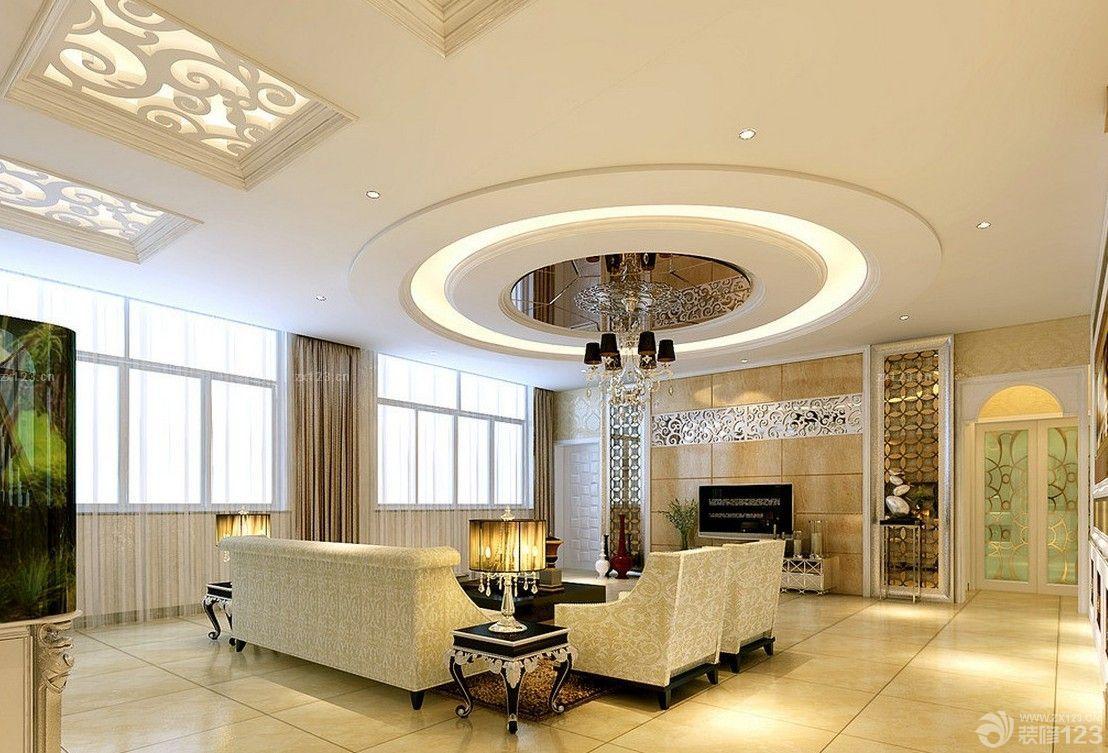 欧式120平米小户型客厅装修效果图片