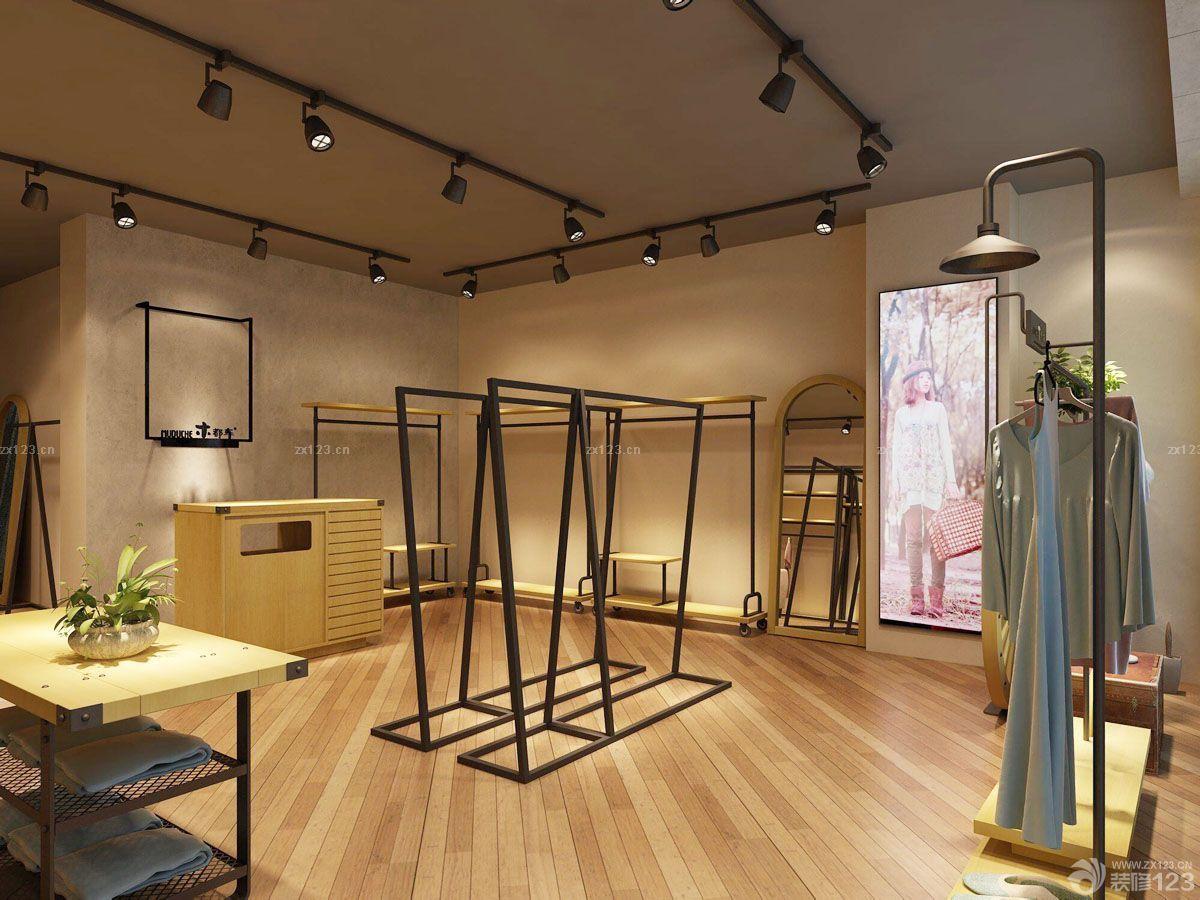 服装店商铺装修设计效果图   设计理念:              原木地板 射灯