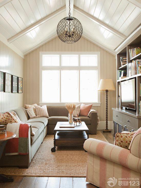 80平米两室一厅小户型尖顶客厅装修效果图大全