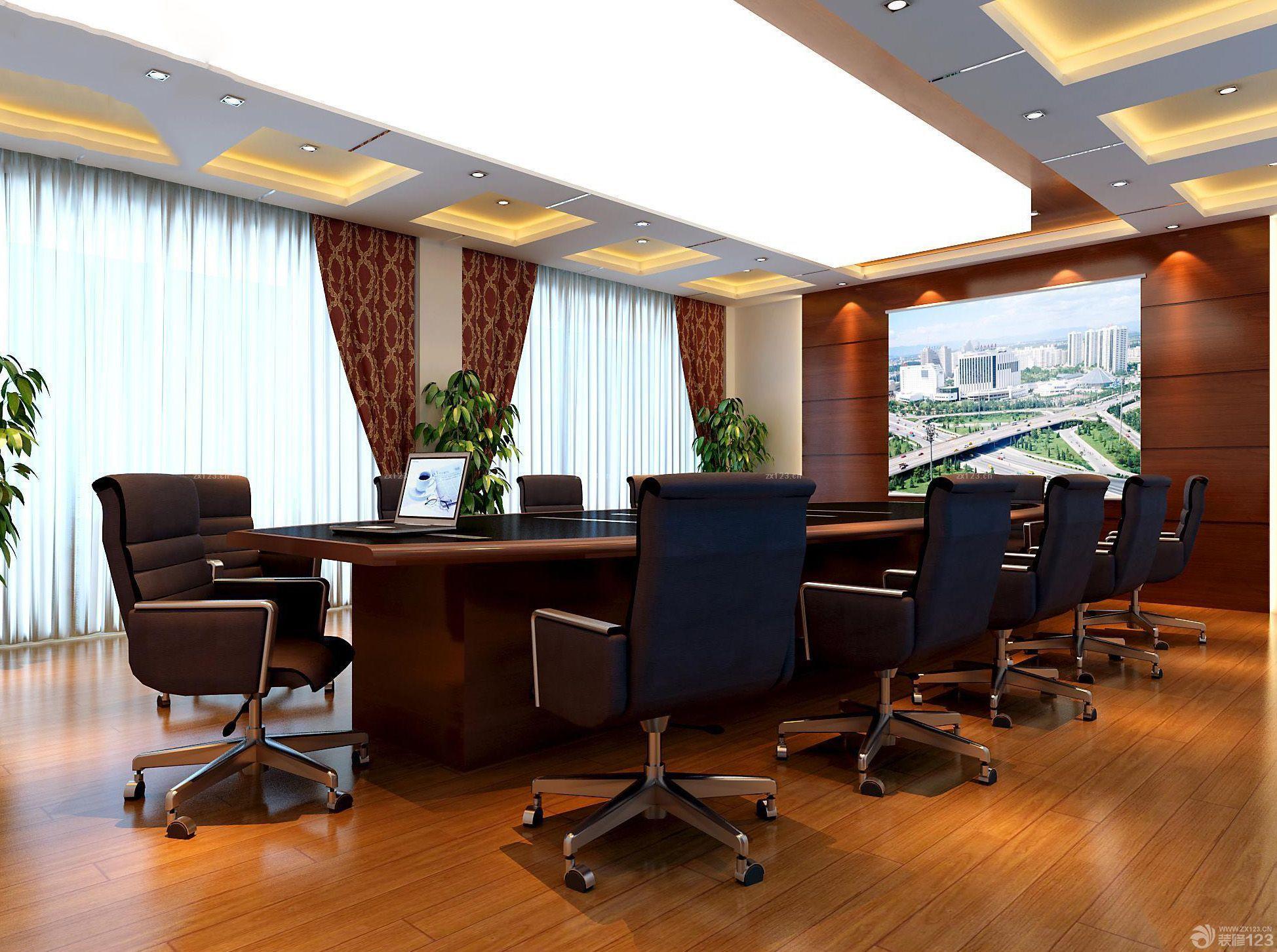 80平米办公室会议室装修效果图