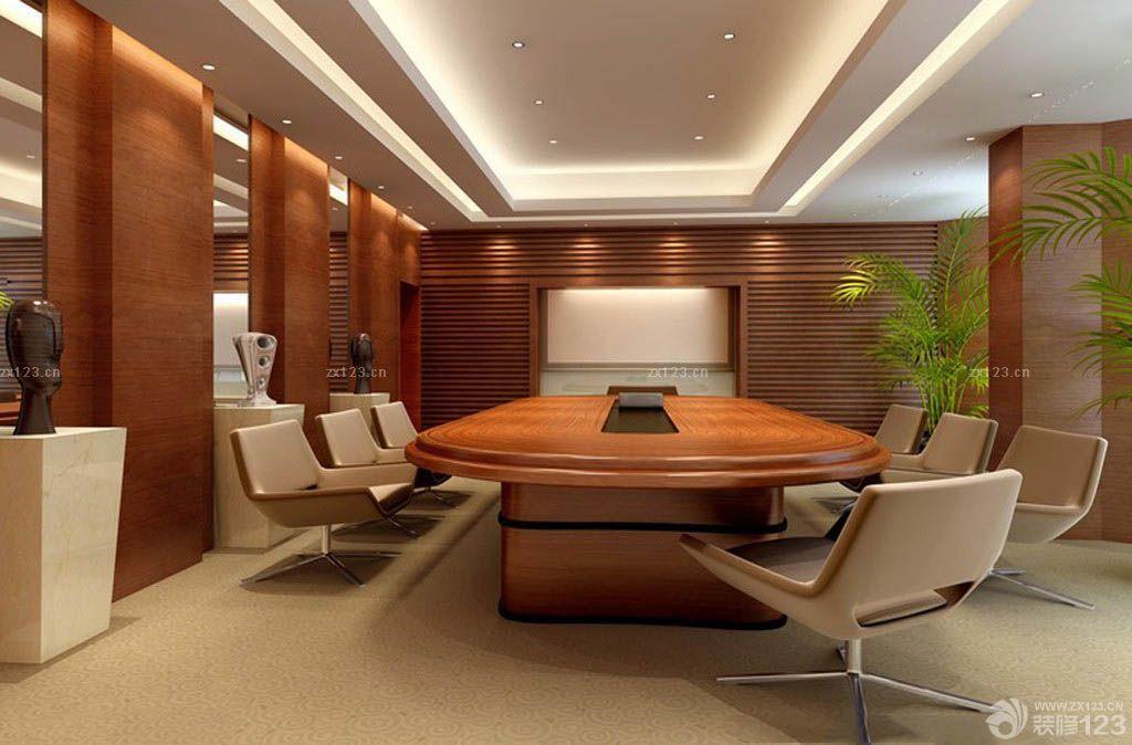 设计理念:              会议室桌椅装修效果图片 会议室背景墙装修