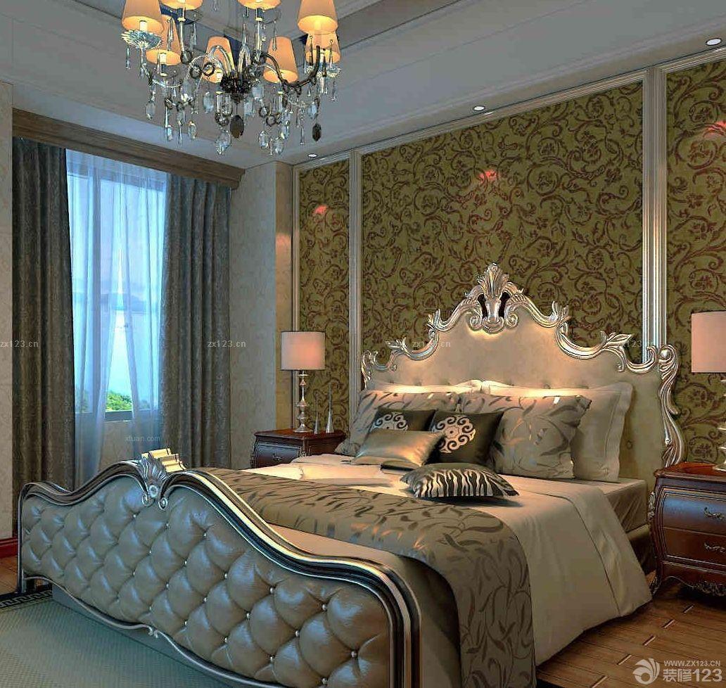 最新欧式卧室个性壁纸背景墙装修效果图片