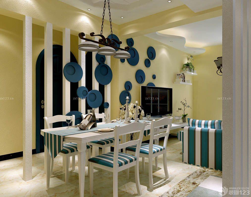 90平米三房一厅客厅餐厅一体装修效果图欣赏