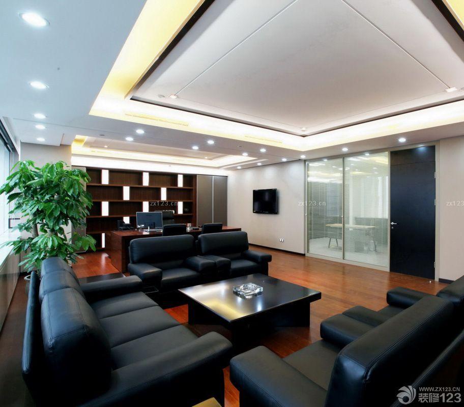 90平米办公室真皮沙发装修效果图片