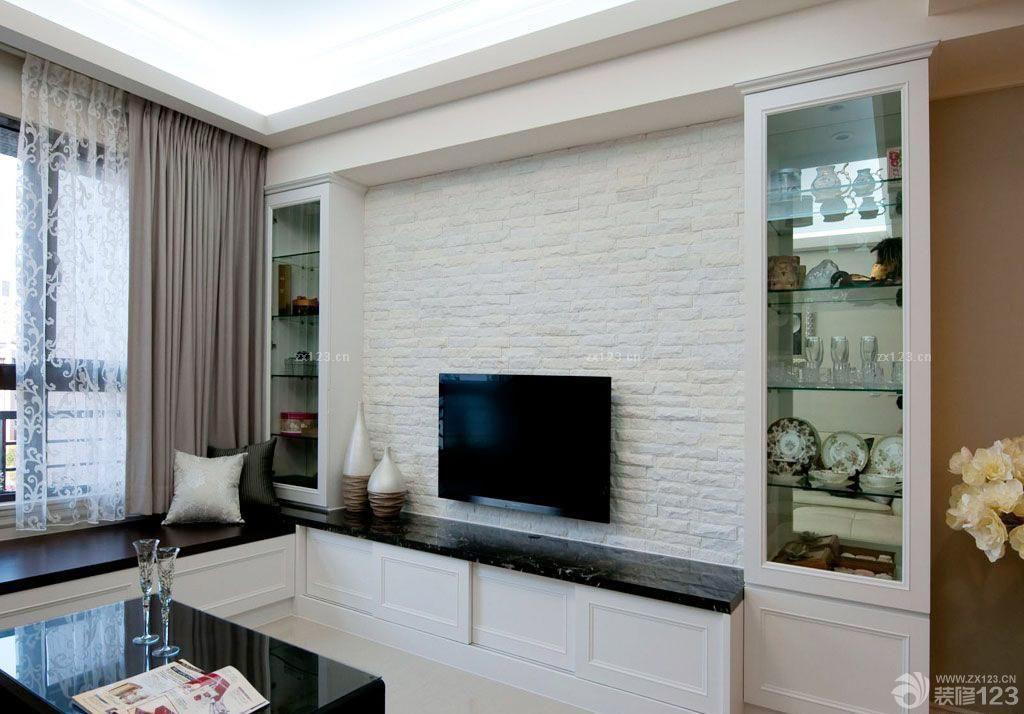 最新北欧小户型电视背景墙设计装修效果图