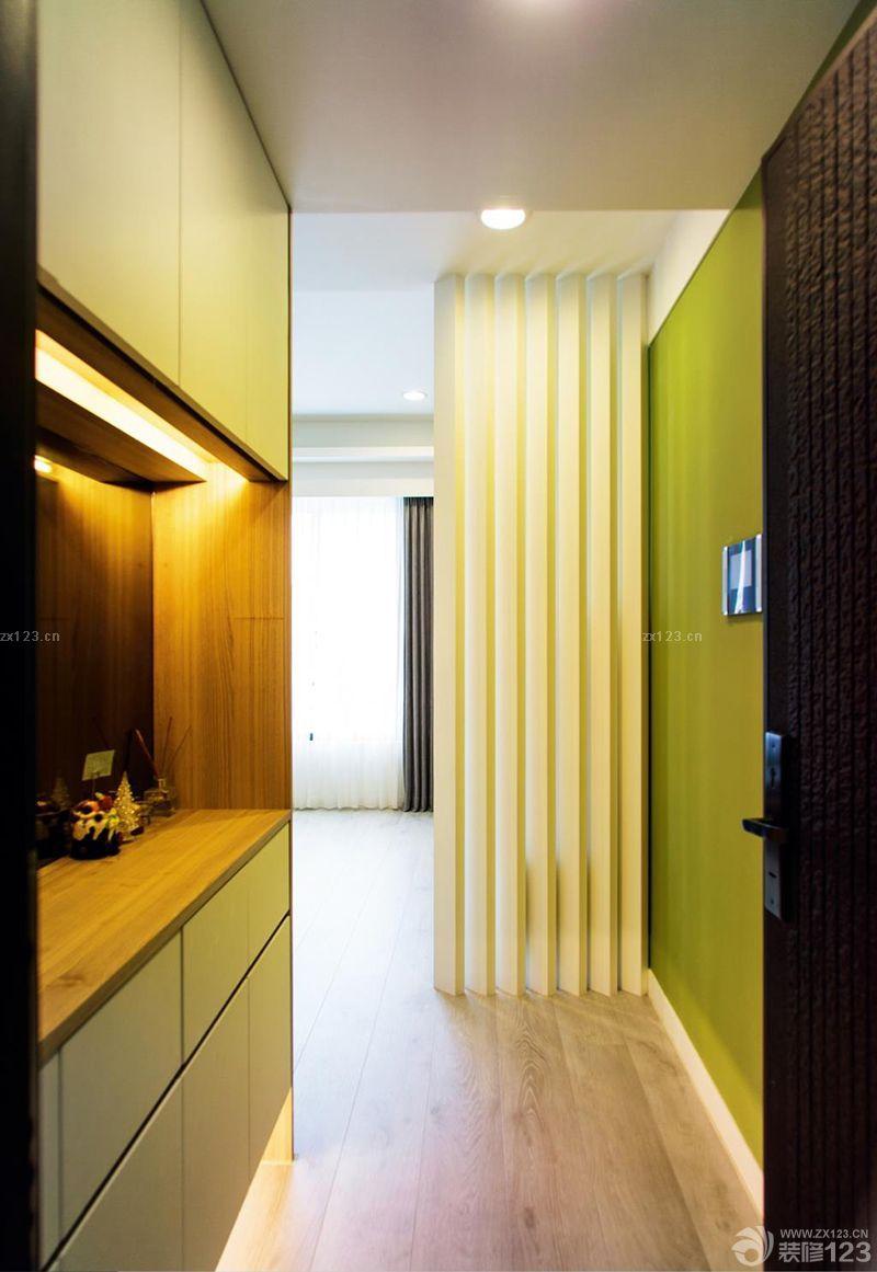 设计理念: 绿色墙面装修效果图片 隔断设计 原木地板装修效果图片 进门玄关 白色踢脚线效果图 相关标签:
