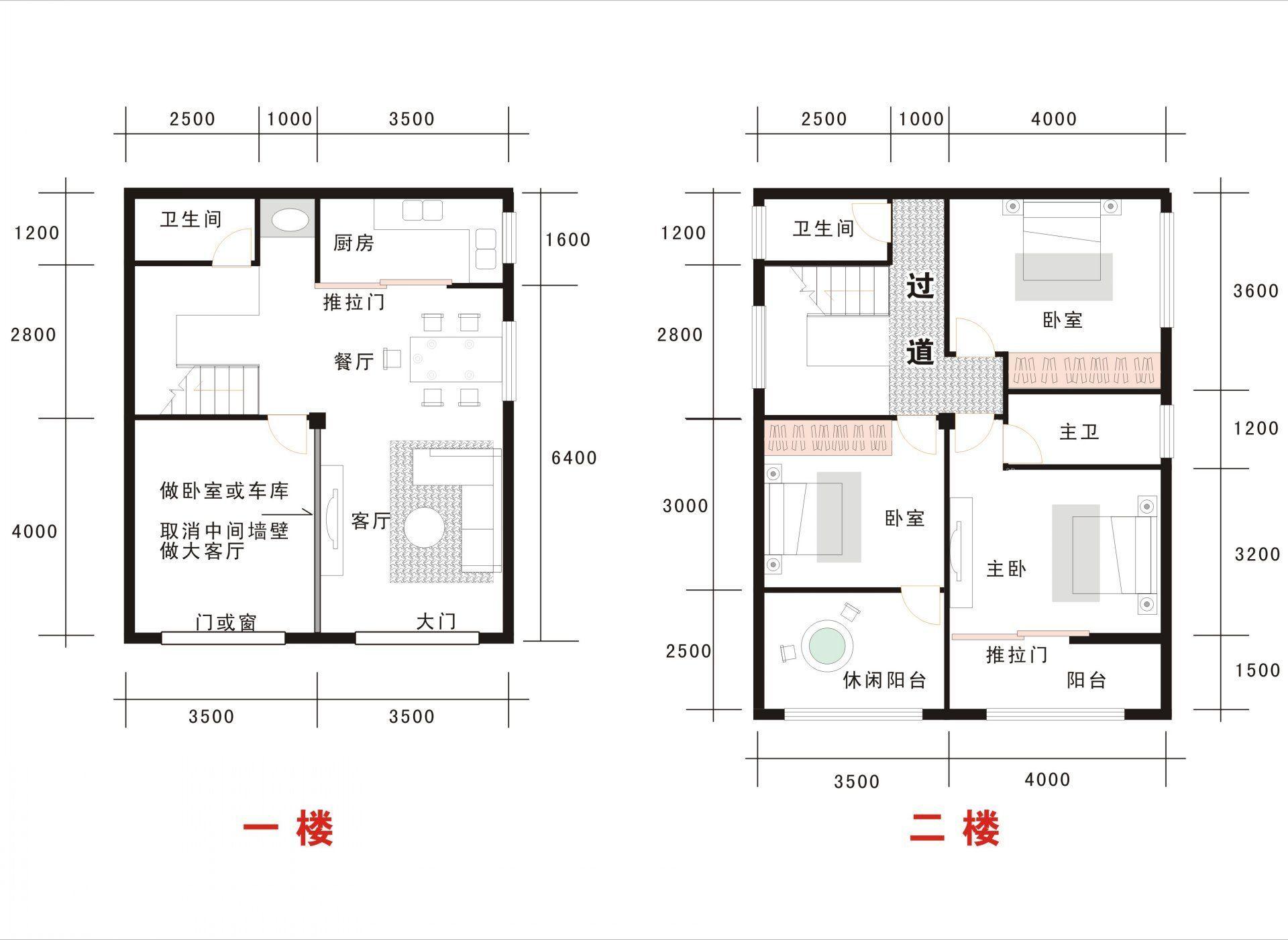 最新两层别墅设计平面图