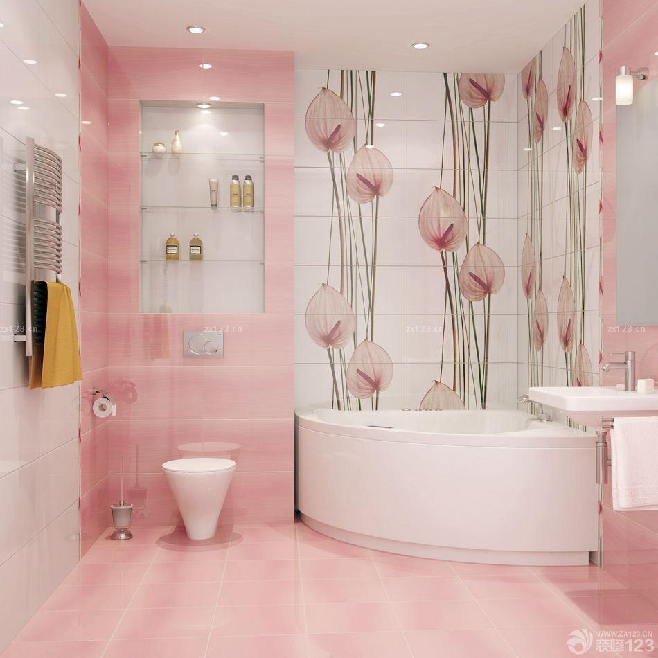 唯美小户型卫生间粉色地砖装饰图片大全