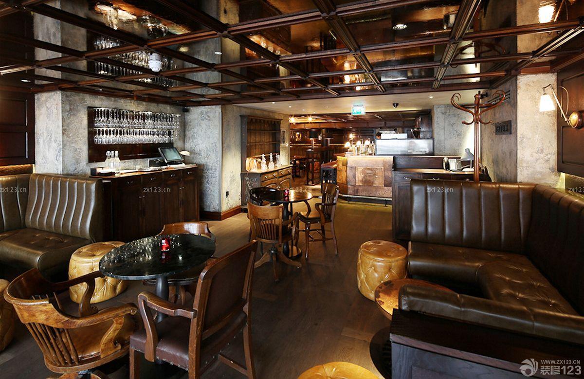 装修效果图 家居设计 温馨乡村小酒吧真皮沙发装修效果图片  设计理念