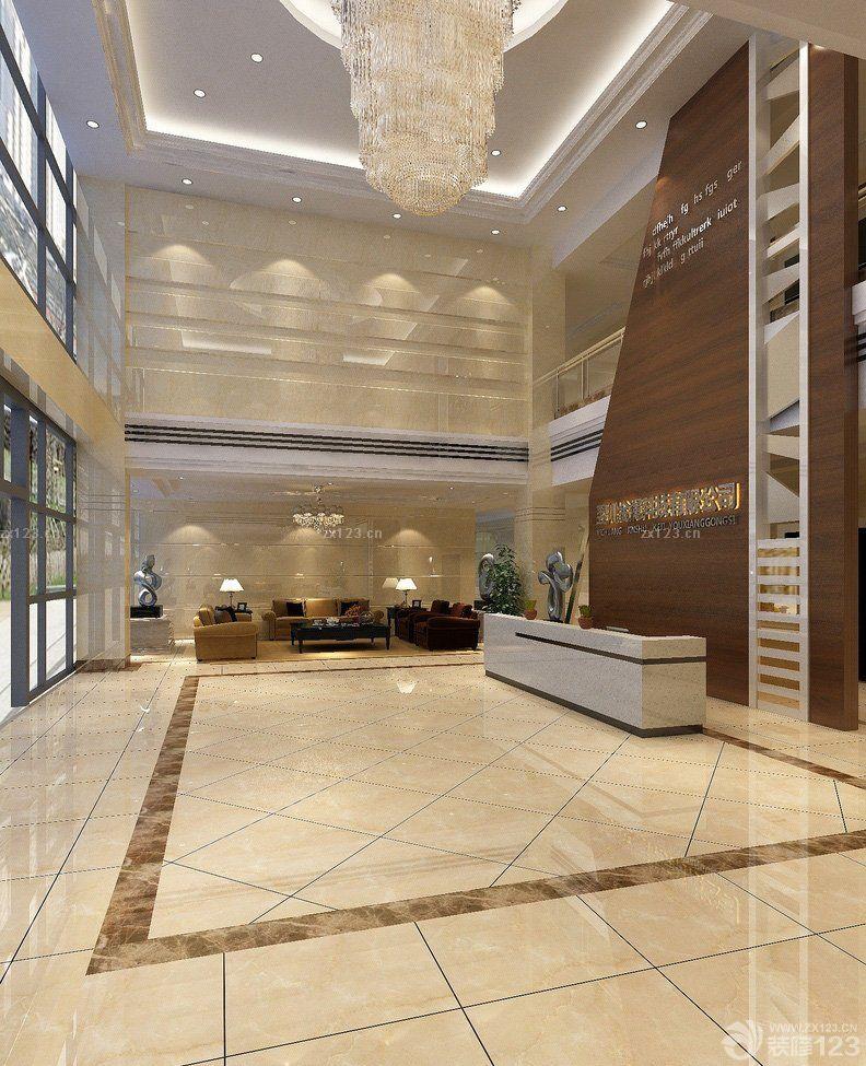 2015写字楼大堂地板砖设计装修效果图片