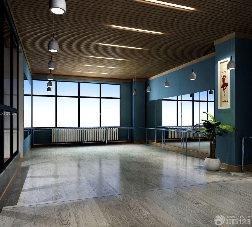 学校舞蹈教室装修效果图片