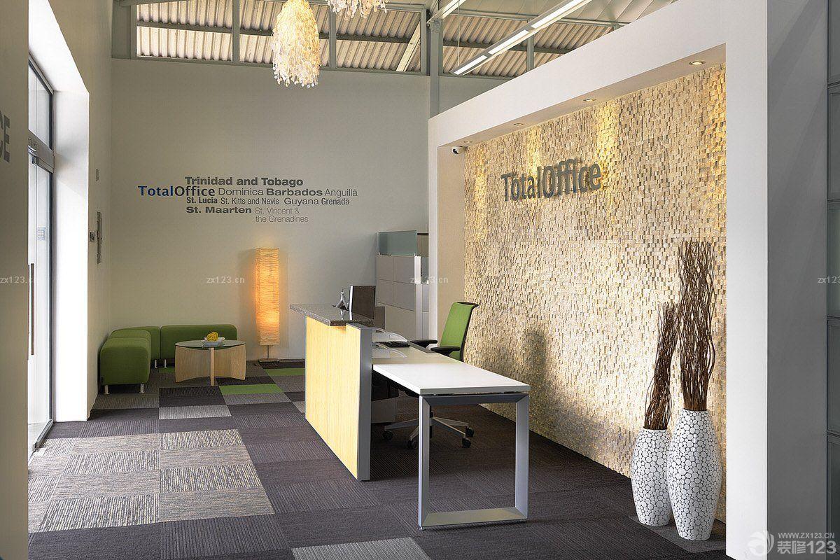 大公司室内前台背景墙效果图