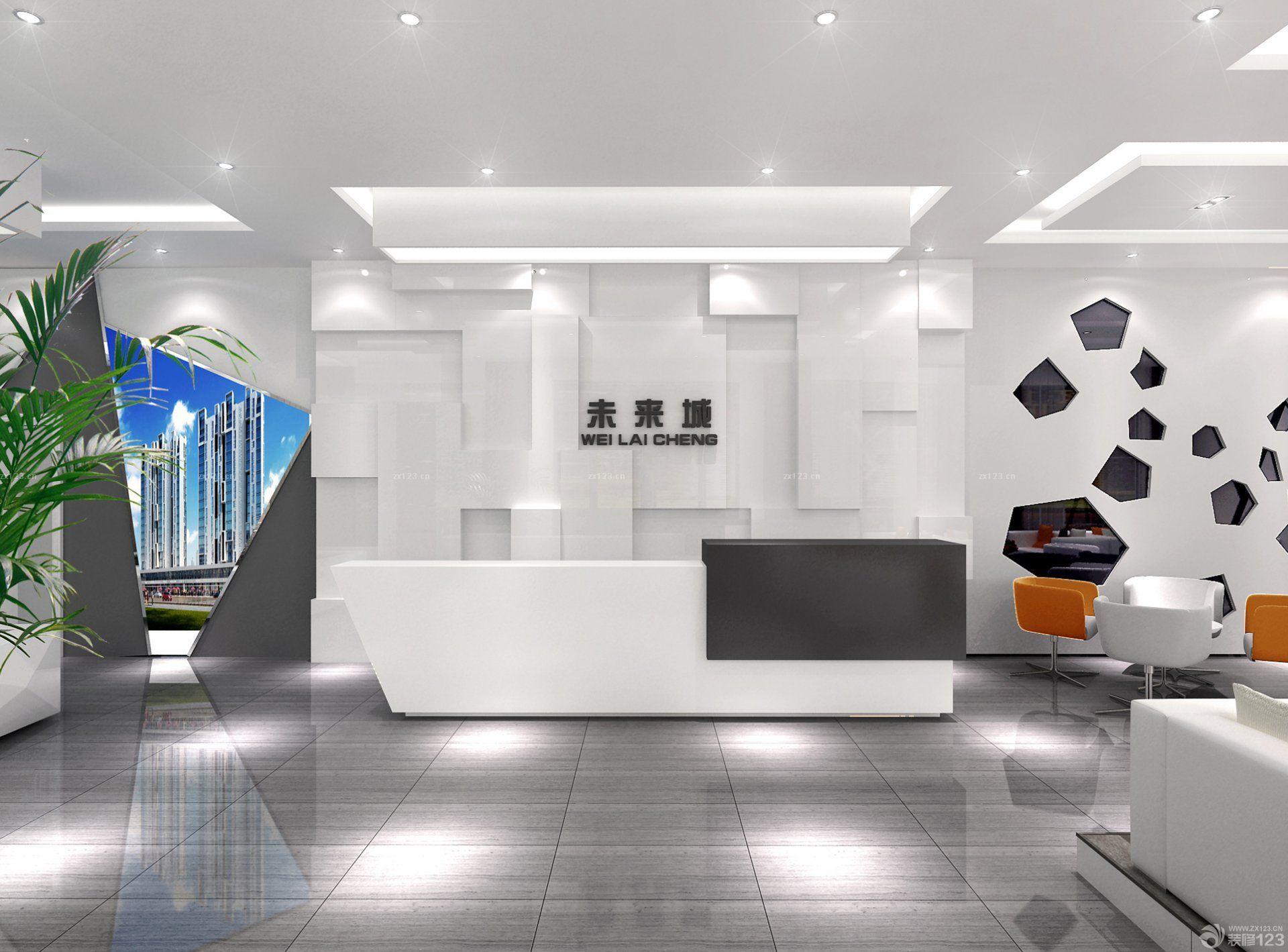 最新大公司前台背景墙造型效果图片_设计456装修效果图